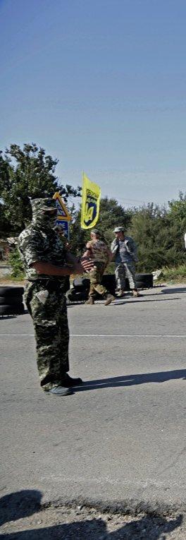 Крым в 2016 году