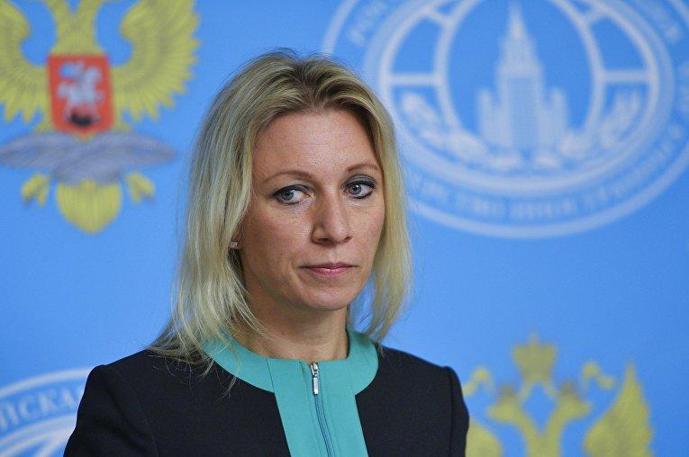 Директор департамента информации и печати Министерства иностранных дел РФ Мария Захарова