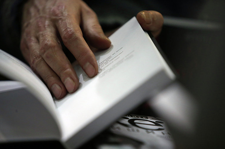 Посетитель ярмарки интеллектуальной литературы Non/Fiction №14