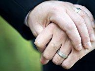 Однополый брак