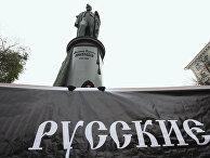 """Акция """"Русские против фашизма"""" прошла в Москве"""