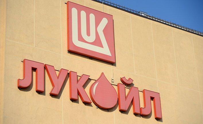 """Офис компании """"ЛУКОЙЛ-Украина"""""""