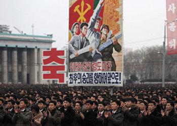 Люди собрались на площади Ким Ир Сена в Пхеньяне в честь запуска баллистической ракеты