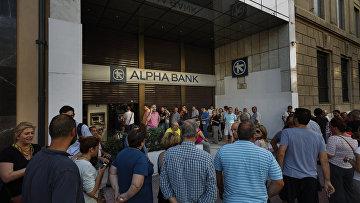 Очередь в банк в центра Афин