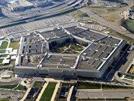 Штаб-квартира Министерства обороны США