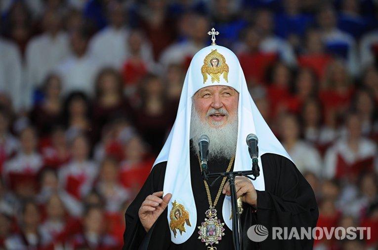 Празднование Дня славянской письменности и культуры на Красной площади