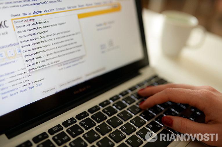 В России вступает в силу новый антипиратский закон