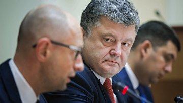 Арсений Яценюк, Пётр Порошенко и Владимир Гройсман на расширенном заседании правительства Украины в Киеве