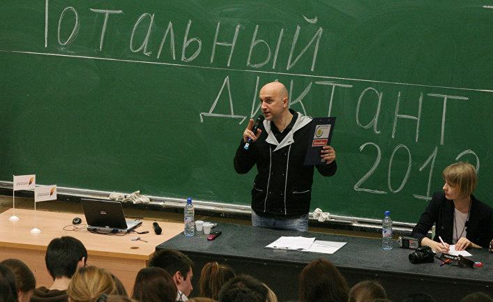"""Всероссийская акция """"Тотальный диктант"""" в Новосибирске"""