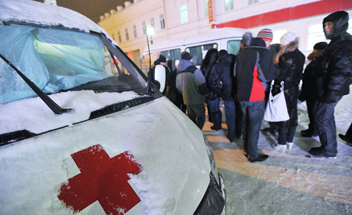 Экспресс-тестирование на ВИЧ в Екатеринбурге