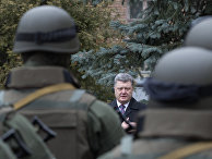 Президент Украины Петр Порошенко принимает участие в церемонии принесения присяги сотрудниками Управления специальных операций Национального антикоррупционного бюро Украины (НАБУ)