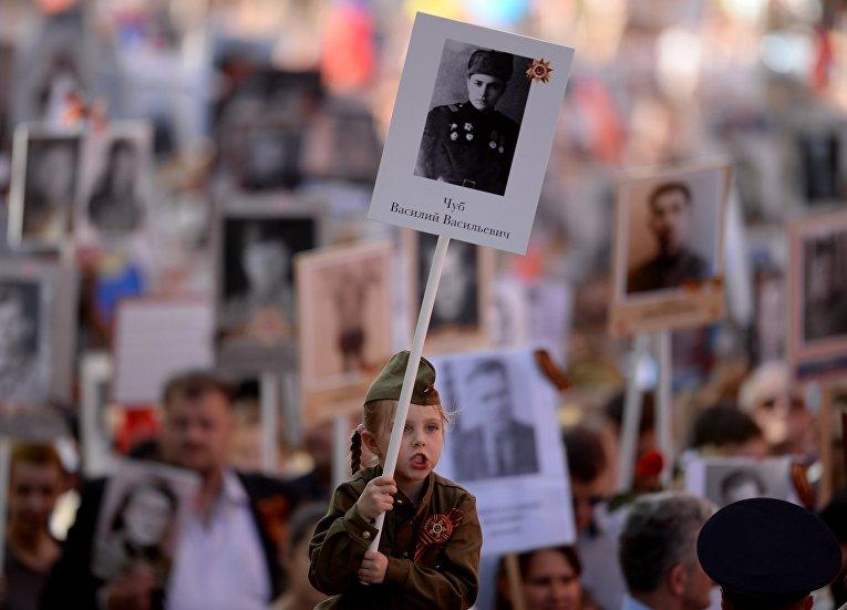 Шествие Региональной патриотической общественной организации «Бессмертный полк Москва» по Красной площади