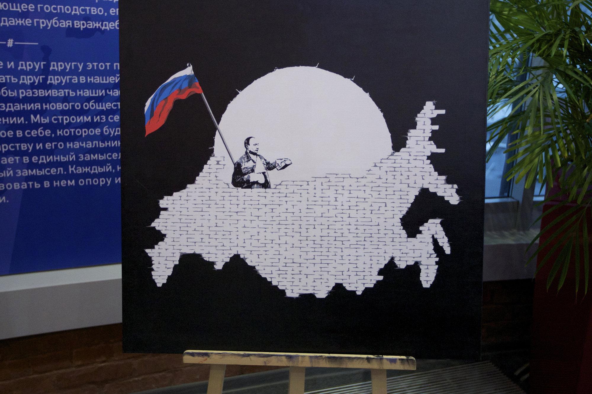 Неожиданные источники российской экспансионистской доктрины «предназначенности»