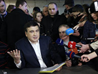 Губернатор Одесской области Михаил Саакашвили отвечает на вопросы журналистов на антикоррупционном форуме в Киеве