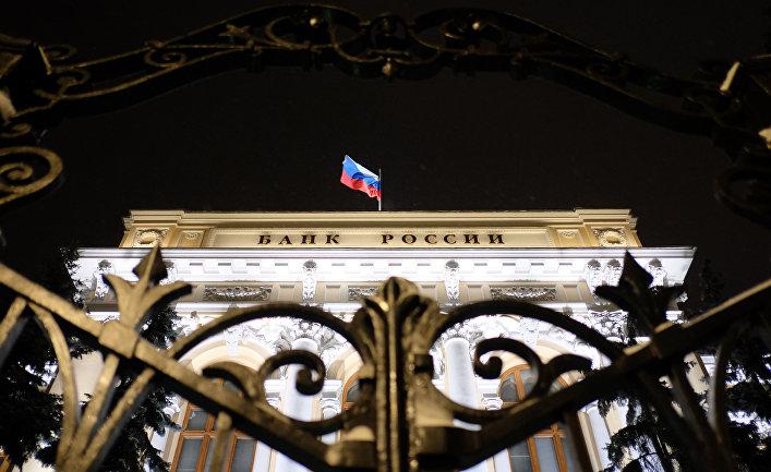 235587682 Die Welt:глобальный расклад сил изменился в пользу Москвы Анализ - прогноз Экономика и финансы