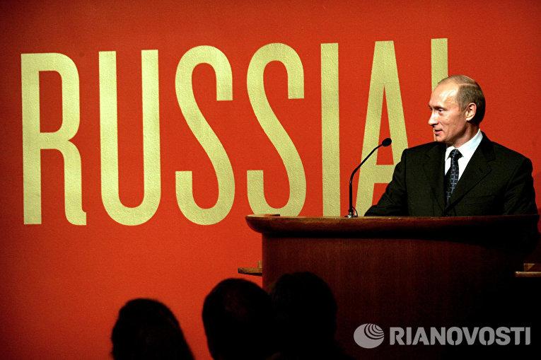 """Владимир Путин во время открытия выставки """"Россия!"""" в музее Гуггенхейма в Нью-Йоркеф"""