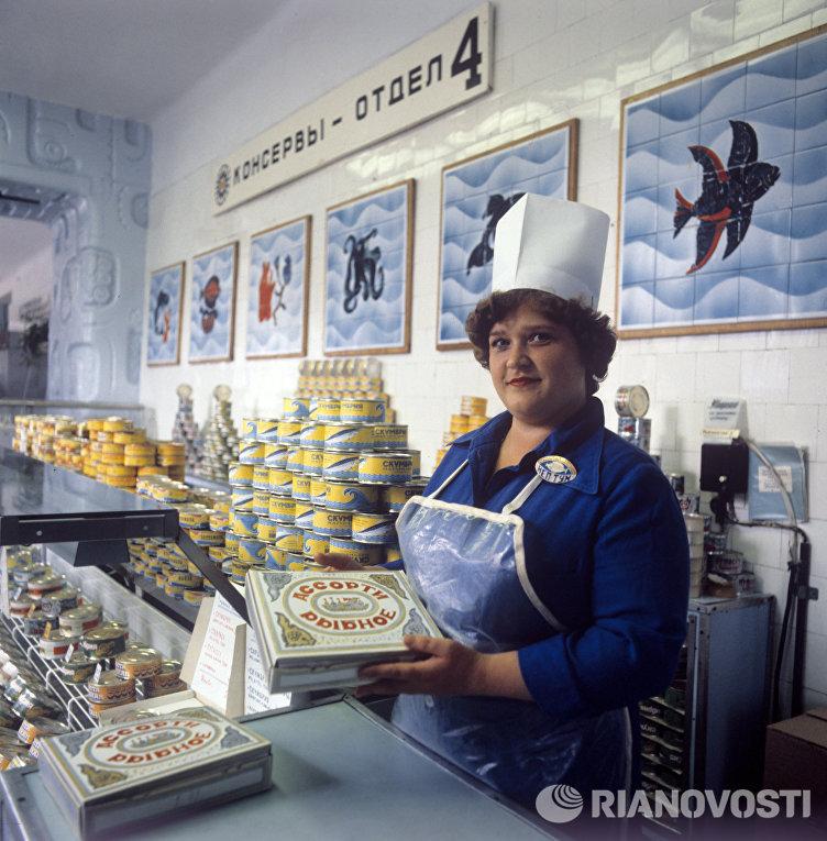 """В рыбном магазине """"Нептун"""""""