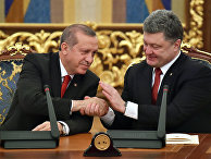 Визит президента Турции Реджепа Тайипа Эрдогана в Киев