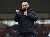 Владимир Путин на митинге своих сторонников на стадионе «Лужники»