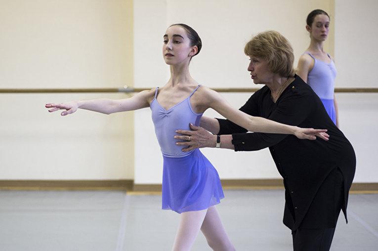 Школа русского балета