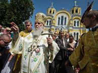 Празднование 1025-летия крещения Киевской Руси в Киеве