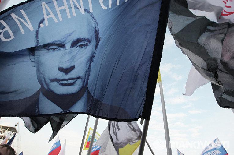 Авторитаризм— внациональном характере России?