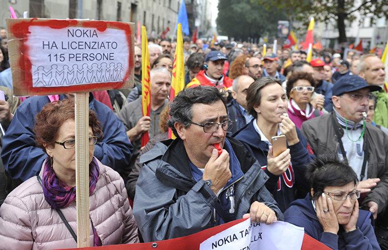 Демонстрация против безработицы в Милане