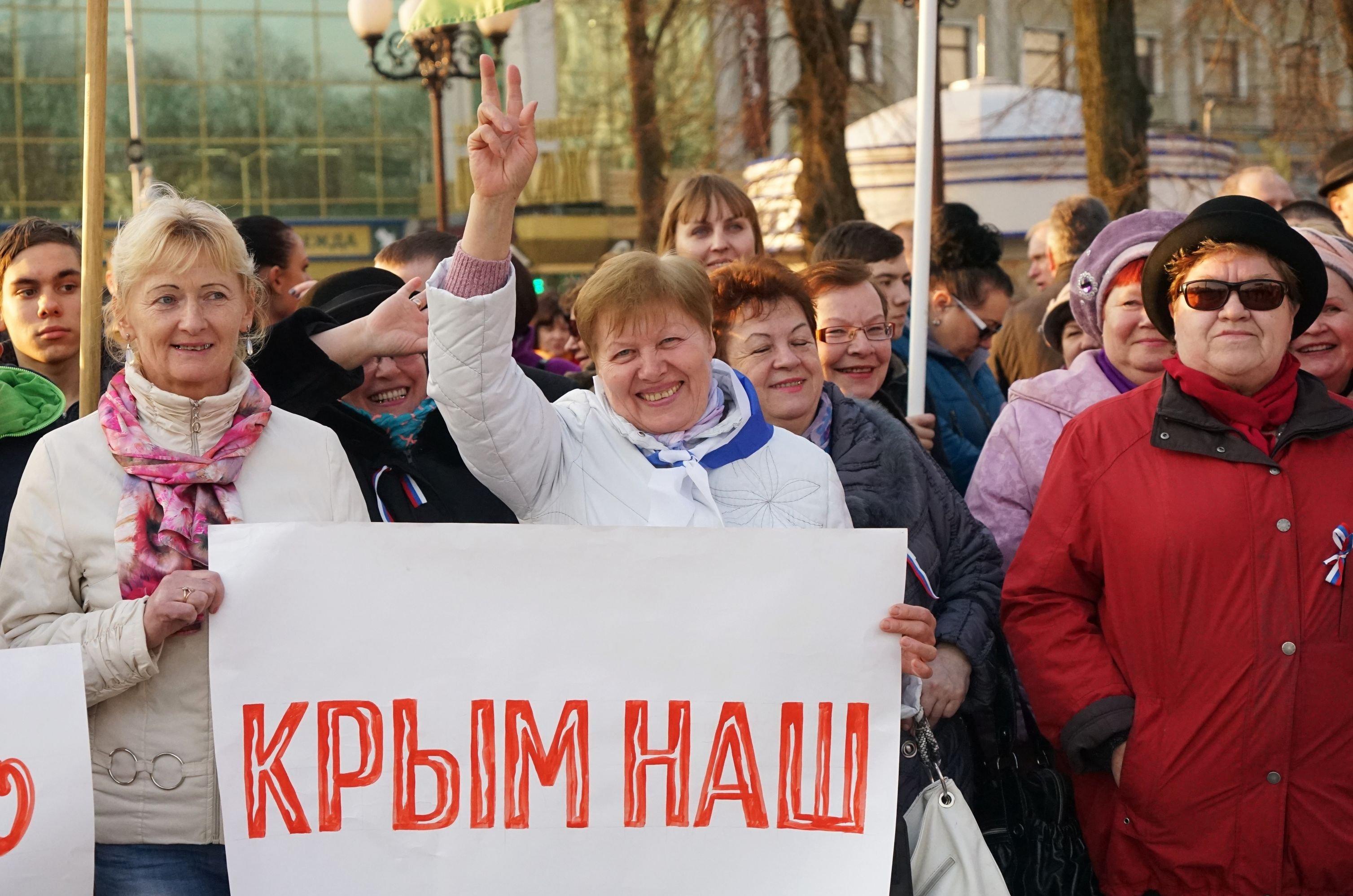 Крым наш прикольные картинки, бабушке днем