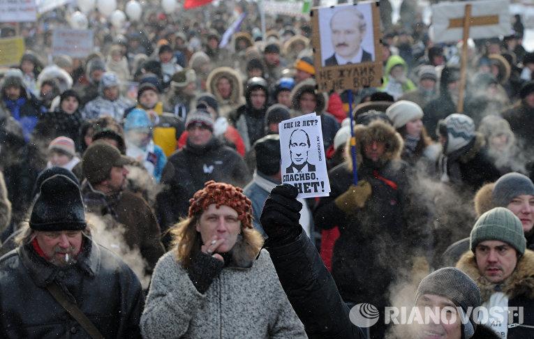 """Митинг и шествие """"За честные выборы"""" в Москве"""