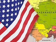 США и Центральная Азия