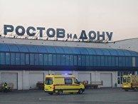 Кареты скорой помощи в аэропорту Ростова-на-Дону