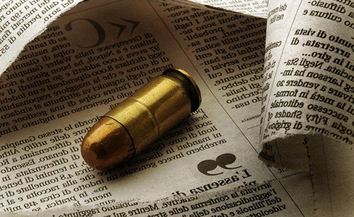 Журналистика и опасность