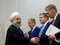 Президент Исламской Республики Иран Хасан Рухани, министр иностранных дел Российской Федерации Сергей Лавров