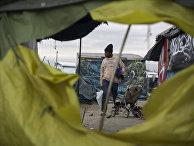 «Джунгли», лагерь мигрантов в Кале