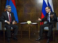Президент России Дмитрий Медведев встретился с президентом Армении Сержем Саргсяном