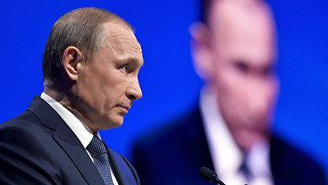 Президент России Владимир Путин на конференции в Ставрополе