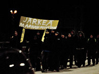 """Демонстрация против мигрантов, при участии """"Солдатов Одина"""" в Йоэнсуу, Финляндия"""