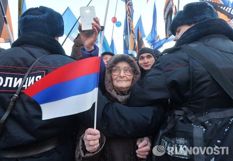 """Митинг-концерт """"Мы вместе"""" на Васильевском спуске"""