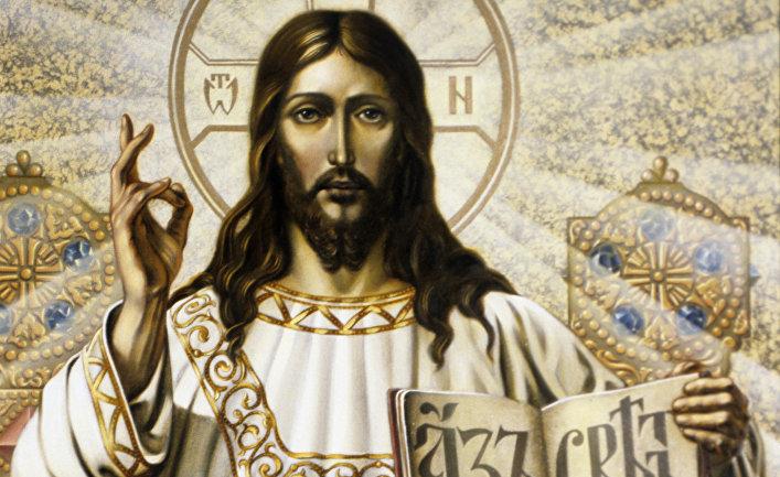 А иисус правила был богом