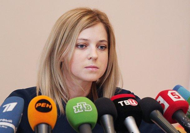 Пресс-конференция прокурора Республики Крым Натальи Поклонской