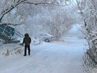 Сильные морозы в Якутске