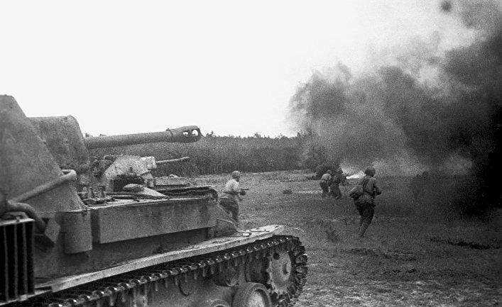 Великая Отечественная война 1941-1945