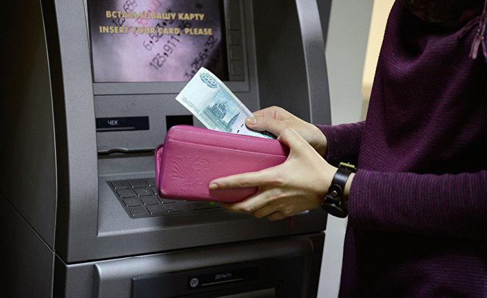 Снятие денег с банковской карты