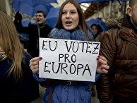 Студенты из Молдавии, приехавшие в Бухарест голосовать на парламентских выборах