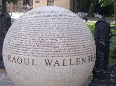 Памятник Раулю Валленбергу в центре Стокгольма
