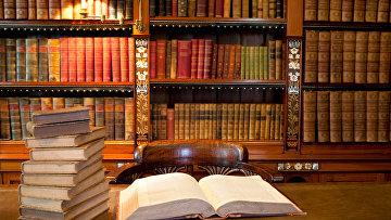 Книги. Архивное фото.