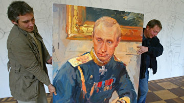 Художники Сергей Калинин и Фарид Богдалов с портретом Владимира Путина в костюме царской эпохи