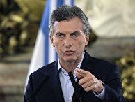 Президент Аргентины Маурисио Макри выступает во Дворце Правительства