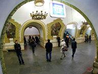 """Станция Кольцевой линии Московского метрополитена """"Киевская"""""""