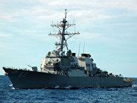 """Эсминец ВМС США """"Фицжеральд"""""""